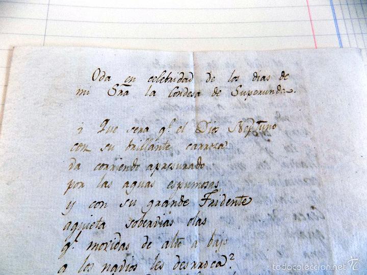 Manuscritos antiguos: poesia , oda, manuscrita original, dedicada a la condesa de superunda, siglo xviii. inedita - Foto 3 - 56786116