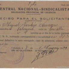 Manoscritti antichi: 1939 VALENCIA. CNS CENTRAL NACIONAL SINDICALISTA RECIBO PARA EL SOLICITANTE DE INGRESO. Lote 57045425