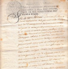 Manuscritos antiguos: 1796 FIGUERAS (GERONA). DOCUMENTO MANUSCRITO SELLO 2º 272 MARAVEDIS. PAPEL SELLADO FISCAL TRIMBRE. Lote 57371076
