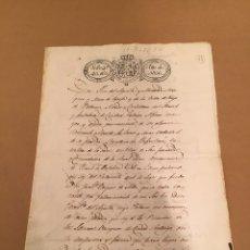 Manuscritos antiguos: SEVILLA - NOMBRAMIENTO PRESIDENTE PATRONATO REAL LEGOS - MARQUES DE ESPEJA -1830. Lote 57429460