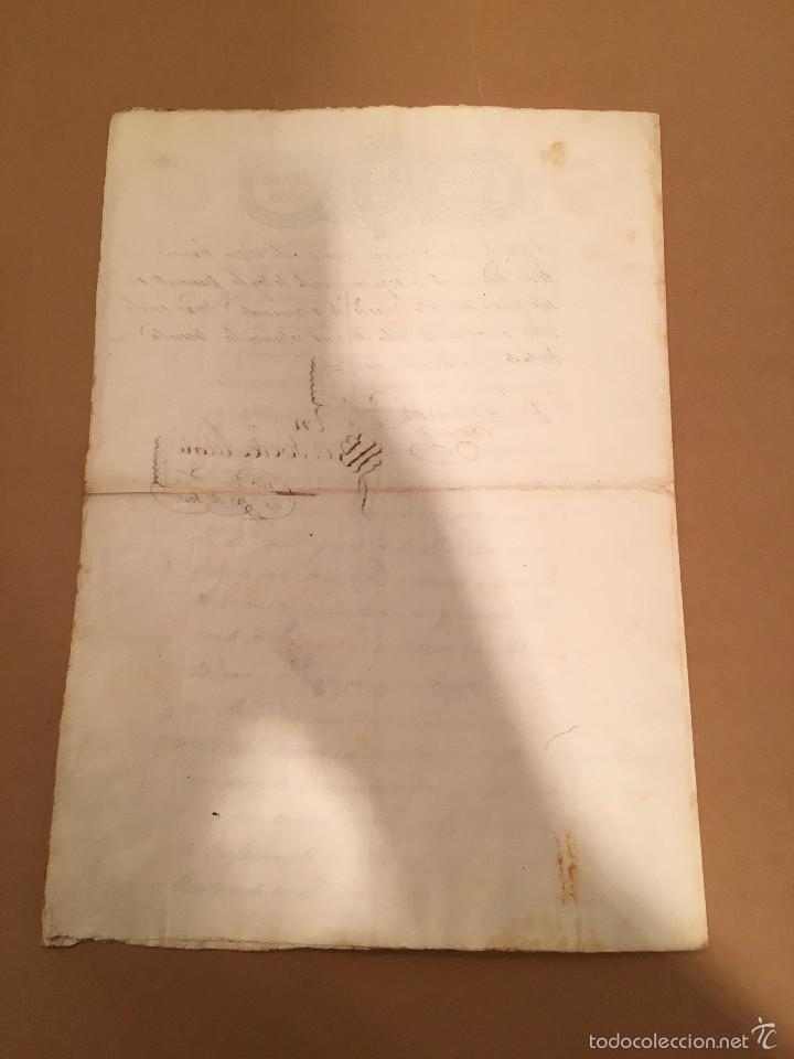 Manuscritos antiguos: SEVILLA - NOMBRAMIENTO PRESIDENTE PATRONATO REAL LEGOS - MARQUES DE ESPEJA -1830 - Foto 3 - 57429460