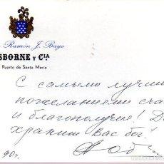 Manuscritos antiguos: SIGNED,AUTOGRAPH,FIRMA,TARJETA FIRMADA POR ANATOLY SOBCNAK. VER GOOGLE.. Lote 57732940