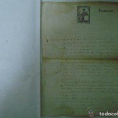 Manuscritos antiguos: MANUSCRITO DE 2 HOJAS DE 1876. SELLO.FOLIO. BONAVENTURA DE VIÑALS. GIRONA.. Lote 61551564