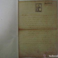 Manuscritos antiguos: MANUSCRITO DE 2 HOJAS EN FOLIO DE 1876. SELLO. FLASSÁ. GIRONA. BONAVENTURA VIÑALS. Lote 61551892