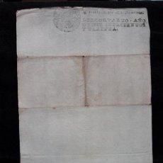 Manuscritos antiguos: 1730. PAPEL TIMBRADO DE OFICIO. SELLADO. SELLO 4º. 4 MARAVEDIS. FELIPE V. EN BLANCO. TIMBROLOGIA.. Lote 62020796