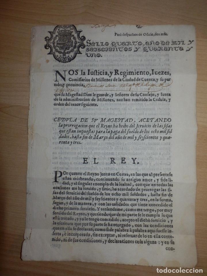 CÉDULA MANUSCRITO EL REY PAGO SUELDOS A 8000 SOLDADOS CON SISAS EN FUENTERABIA SELLO CUARTO DE 1641 (Coleccionismo - Documentos - Manuscritos)