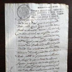 Manuscritos antiguos: 1818. DOCUMENTO MANUSCRITO. PAPEL SELLADO. TIMBRADO. FISCAL. SELLO SEGUNDO.. Lote 68933805