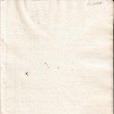 Manuscritos antiguos: 1857. SELLO EN SECO FISCAL DE OFICIO 4 MARAVEDIS DOCUMENTO TIMBRADO PAPEL SELLADO. ISABEL II. BLANCO. Lote 70379625