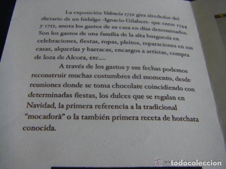 Manuscritos antiguos: Manuscrito de la primera receta de horchata de la historia Valencia año 1748 siglo XVIII - Foto 4 - 71042797