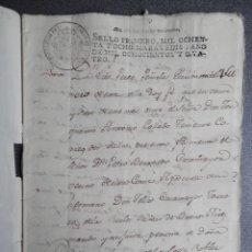 Manuscritos antiguos: IMPORTANTE MANUSCRITO AÑO 1804 FISCAL 1º RARO Y LUJO MADRID MAYORAZGO Y TESTAMENTO DE 27 PÁGS, FIRMA. Lote 71191461