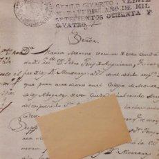 Manuscritos antiguos: SEVILLA 1784, REALES ALCAZARES, TESTIMONIO.. MARIA MORENO VECINA DE ESTA CIUDAD. Lote 72845831