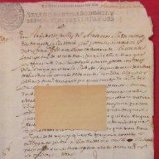 Manuscritos antiguos: SEVILLA REALES ALCAZARES, 1672, SOBRE LOS JARDINES Y SUS LLAVES.. Lote 72947287