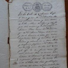 Manuscritos antiguos: MANZANARES EL REAL, 1835, CERCADO PEÑA DEL GATO, LINARES, CASA CUADRA CORRALES POZO PAJAR TENADA. Lote 73681659