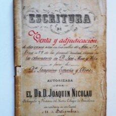 Manuscritos antiguos: BARCELONA – SELLO 1ª CLASE AÑO 1886 Y 27 SELLOS 12º CLASE AÑO 1886 – URBANISMO BARCELONA. Lote 74472703
