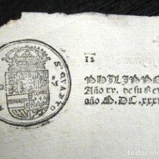 Manuscritos antiguos: AÑO 1637. SELLO CUARTO, DIEZ MARAVEDÍS. PRIMER SELLO DEL PAPEL TIMBRADO ESPAÑOL. . Lote 74840991