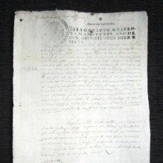 Manuscritos antiguos: AÑO 1817, PUENTEAREAS (PONTEVEDRA). PLEITO CONTRA UNA BODEGA DE VINO. . Lote 75258399