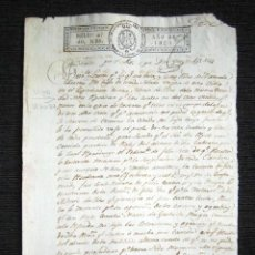 Manuscritos antiguos: AÑO 1823, PUENTEAREAS (PONTEVEDRA). EXPEDIENTE DE PETICIÓN DEL VINO VENDIDO EN TABERNA DE LA FERIA. Lote 75258547