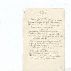 Manuscritos antiguos: ¡AY! - POESIA MANUSCRITA DE MANUEL CURROS ENRIQUEZ (ORENSE GALICIA). Lote 75268883