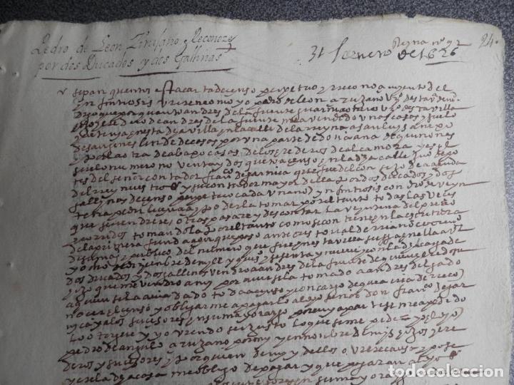 Manuscritos antiguos: MANUSCRITO DEL AÑO 1626 MADRID RECONOCIMIENTO CENSO BONITO DE CASA EN CALLE REINA 92 - Foto 2 - 75691255