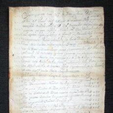 Manuscritos antiguos: AÑO 1768, LODARES (SORIA). CARTA DE DOTE Y ARRAS OARA MATRIMONIO DE FLORENTINA FERNANDEZ. . Lote 75713659