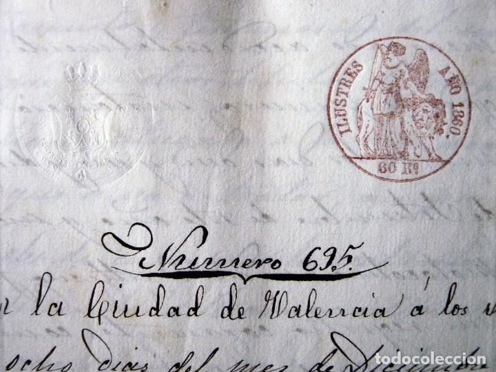 Manuscritos antiguos: TIMBROLOGÍA FISCAL 1860 SELLO ILUSTRES 60 REALES (2 SELL) + SELLO 4º 40 MARAVEDIS (2 SELL) VALENCIA - Foto 3 - 75826043