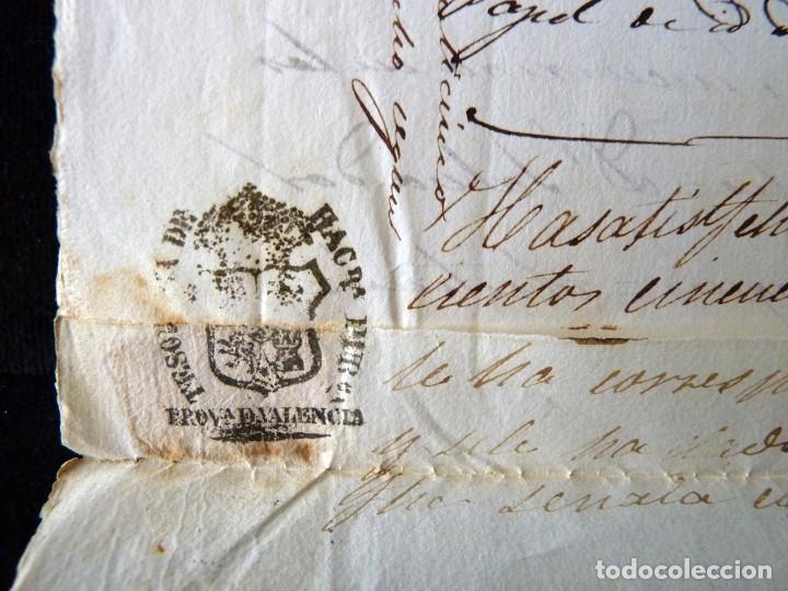 Manuscritos antiguos: TIMBROLOGÍA FISCAL 1860 SELLO ILUSTRES 60 REALES (2 SELL) + SELLO 4º 40 MARAVEDIS (2 SELL) VALENCIA - Foto 12 - 75826043