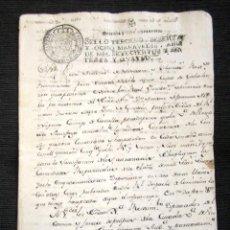 Manuscritos antiguos: AÑO 1774. CALAHORRA (LOGROÑO). REQUISITORIA A LA JUSTICIA DE LA VILLA DE BERGARA PARA PAGO A MARQUÉS. Lote 76446675