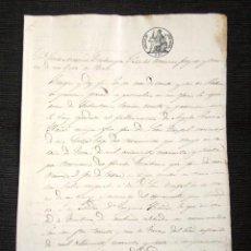 Manuscritos antiguos: AÑO 1849. HARO (LOGROÑO). VENTA DE CASA DE LA CALLE PILANCO Nº 33 EN 9.000 ESCUDOS. CALLE DEL PUENTE. Lote 271526138