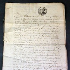 Manuscritos antiguos: ACTA COMPRA VENTA MANUSCRITA TIERRAS EN VILANOVA LOURENZA VILLANUEVA LORENZANA LUGO 1847. Lote 76950565