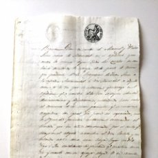 Manuscritos antiguos: ISABEL II (1847). MANUSCRITO. PAPEL SELLADO O TIMBRADO. SELLO 4º 40 MARAVEDIS. Lote 78135615