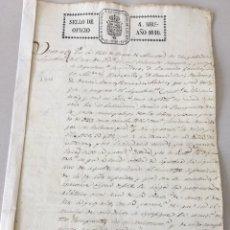 Manuscritos antiguos: ISABEL II 1840. MANUSCRITO. PAPEL SELLADO O TIMBRADO. SELLO DE OFICIO 4 MARAVEDIS. Lote 80183409