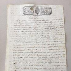 Manuscritos antiguos: ISABEL II 1838. MANUSCRITO. PAPEL SELLADO O TIMBRADO. SELLO DE OFICIO 4 MARAVEDIS.. Lote 80270861