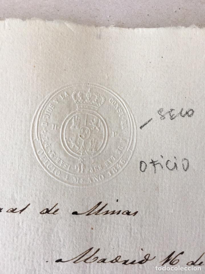 Manuscritos antiguos: ISABEL II 1846 . MANUSCRITO. PAPEL SELLADO O TIMBRADO. SELLO DE OFICIO SECO 4 MARAVEDIS. - Foto 2 - 80271119
