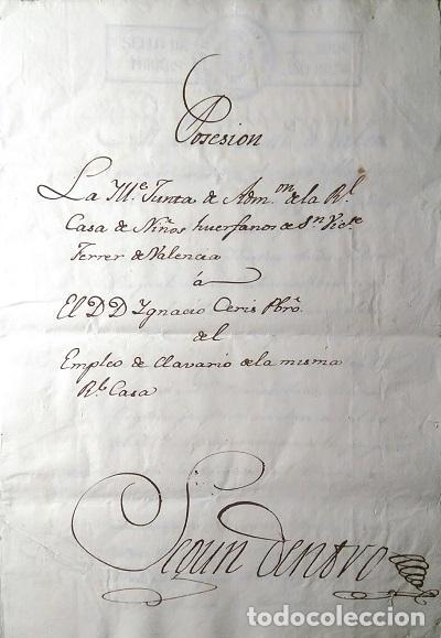 Manuscritos antiguos: COLEGIO IMPERIAL DE NIÑOS HUERFANOS DE S. VICENTE FERRER VALENCIA 1756-1853 NOMBRAMIENTO DE CLAVERO - Foto 3 - 81228792