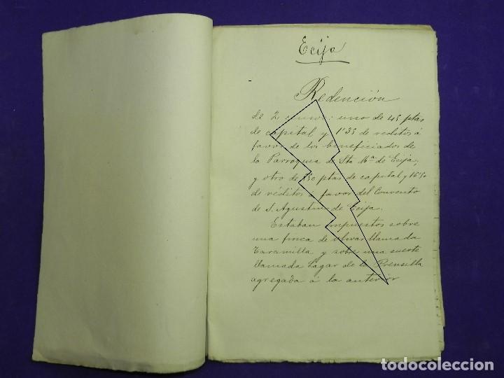 Manuscritos antiguos: 1897. DOS CENSOS DEL MARQUES DE GRANINA A PARROQUIA DE SANTAMARIA DE ECIJA Y CONVENTO DE SAN AGUSTIN - Foto 2 - 191239271
