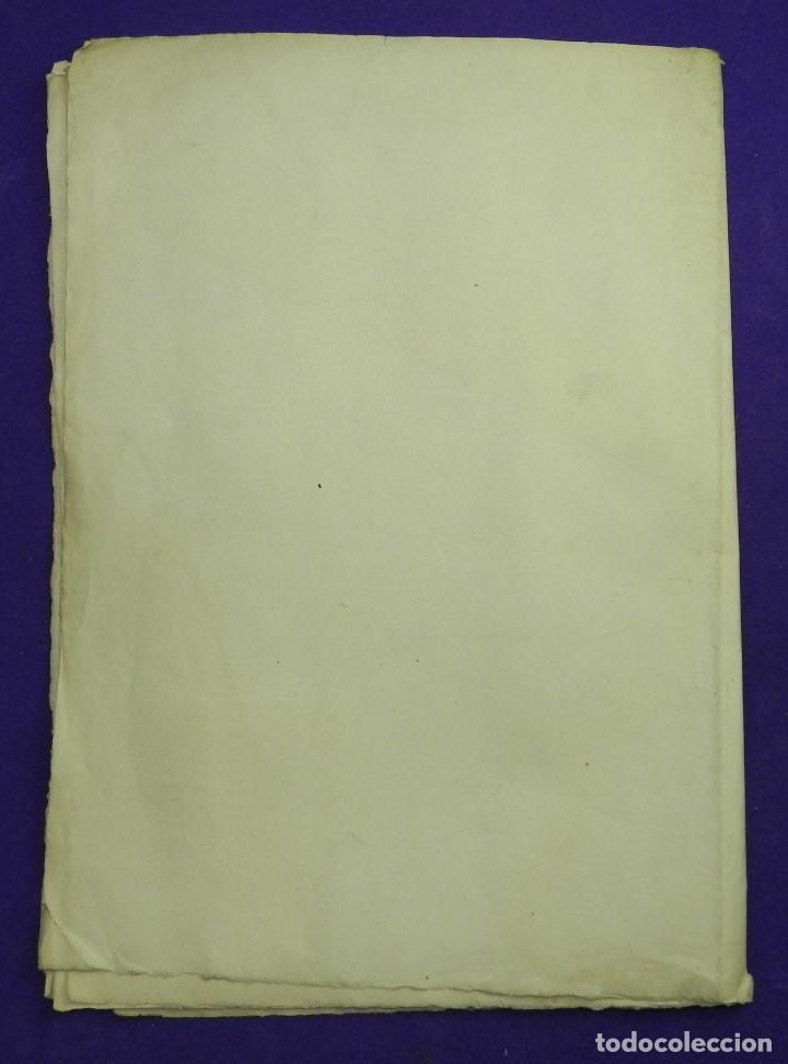 Manuscritos antiguos: 1897. DOS CENSOS DEL MARQUES DE GRANINA A PARROQUIA DE SANTAMARIA DE ECIJA Y CONVENTO DE SAN AGUSTIN - Foto 5 - 191239271