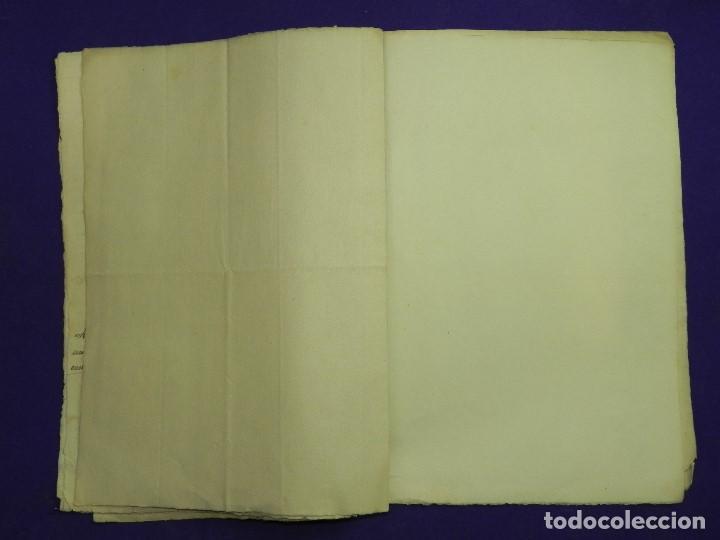 Manuscritos antiguos: 1897. DOS CENSOS DEL MARQUES DE GRANINA A PARROQUIA DE SANTAMARIA DE ECIJA Y CONVENTO DE SAN AGUSTIN - Foto 6 - 191239271