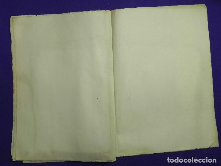 Manuscritos antiguos: 1897. DOS CENSOS DEL MARQUES DE GRANINA A PARROQUIA DE SANTAMARIA DE ECIJA Y CONVENTO DE SAN AGUSTIN - Foto 7 - 191239271