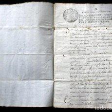 Manuscritos antiguos: 1776 - GUISSONA - MANUSCRITO - SELLO CARLOS III - 16 PÁGS - 136 MARAVEDIS. Lote 81325004