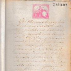Manuscritos antiguos: 1886 VALENCIA. DIVISION DE BIENES DOCUMENTO MANUSCRITO PAPEL SELLADO FISCAL 1º DE 100 PTS. Lote 84107872