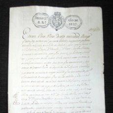 Manuscritos antiguos: AÑO 1832. NAVA DEL REY. VALLADOLID. ESCRITURA DE VENTA DE UNA TIERRA DE 1.290 ESTADALES LIBRE CARGOS. Lote 84914384