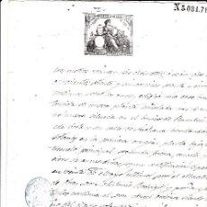 Manuscritos antiguos: DOCUMENTO REGISTRO DE LA PROPIEDAD MADRID 1880. Lote 85185095