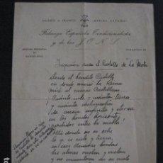 Manuscritos antiguos: PEMAN -MANUSCRITO Y FIRMA- IMPRESION DESDE EL CASTILLO DE LA MOTA - VER FOTOS - (V-11.513). Lote 89388396