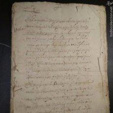Manuscritos antiguos: 1629 PAMPLONA NAVARRA CENSO OTORGADO POR LOS SAMANIEGO A PATERNINA. Lote 90742880