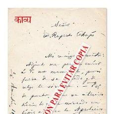 Manuscritos antiguos: CARTA MANUSCRITA Y FIRMADA DE MARIANO DE CAVIA DIRIGIDA A RUPERTO CHAPÍ. 30 AGOSTO 1895. Lote 90795450