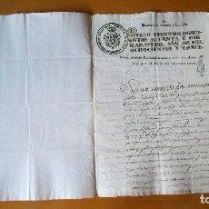 Manuscritos antiguos: SELLO SEGUNDO 272 MARAVEDIS AÑO DE 1813. POR EL AUMENTO PROVINCIAL… 68 MRS DE VN…PARA 1814. Lote 92721865