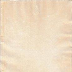 Manuscritos antiguos: 1856. SELLO EN SECO FISCAL DE OFICIO 4 MARAVEDIS DOCUMENTO TIMBRADO PAPEL SELLADO. ISABEL II.. Lote 174402815