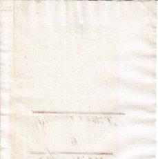 Manuscritos antiguos: 1849. SELLO EN SECO FISCAL DE OFICIO 4 MARAVEDIS DOCUMENTO TIMBRADO PAPEL SELLADO. ISABEL II. BLANCO. Lote 95161471