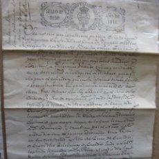Manuscritos antiguos: PPRLY - MANUSCRITO AÑO 1841 EL BONILLO ALBACETE . Lote 95836399