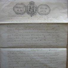 Manuscritos antiguos: MANUSCRITO AÑO 1831 EL BONILLO ALBACETE. Lote 95836607